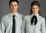 Identitee Corporate Workwear Gladstone
